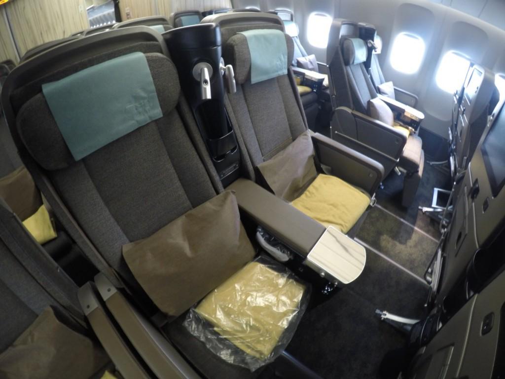 Premium Economy Klasse von China Airlines