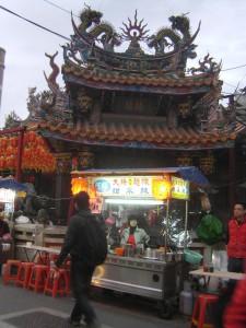 Garküche in Taipeh