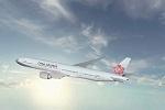 Australien Airline Porträts #1 – China Airlines